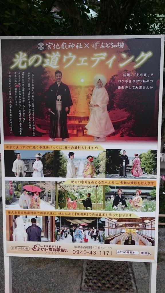 miyajidake5.JPG