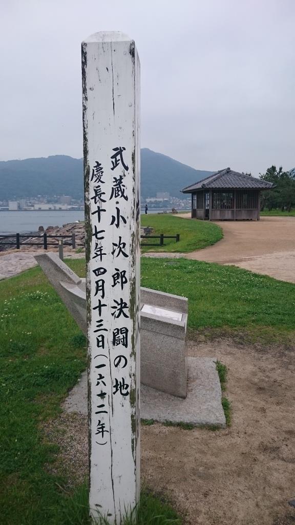 yakikare3.JPG