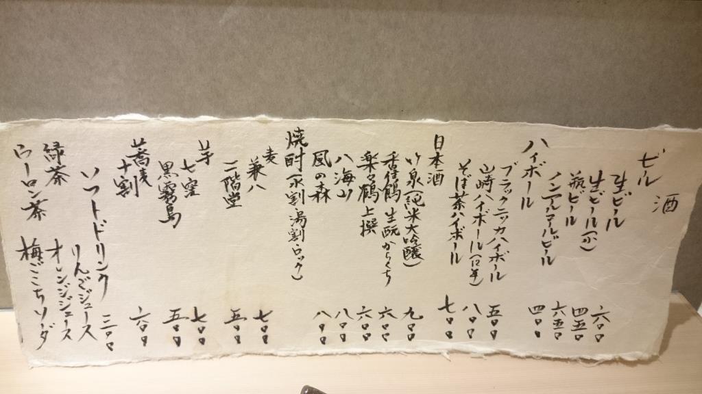 DSC_0070.JPG