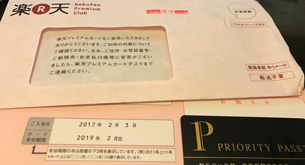 プライオリティ1.JPG