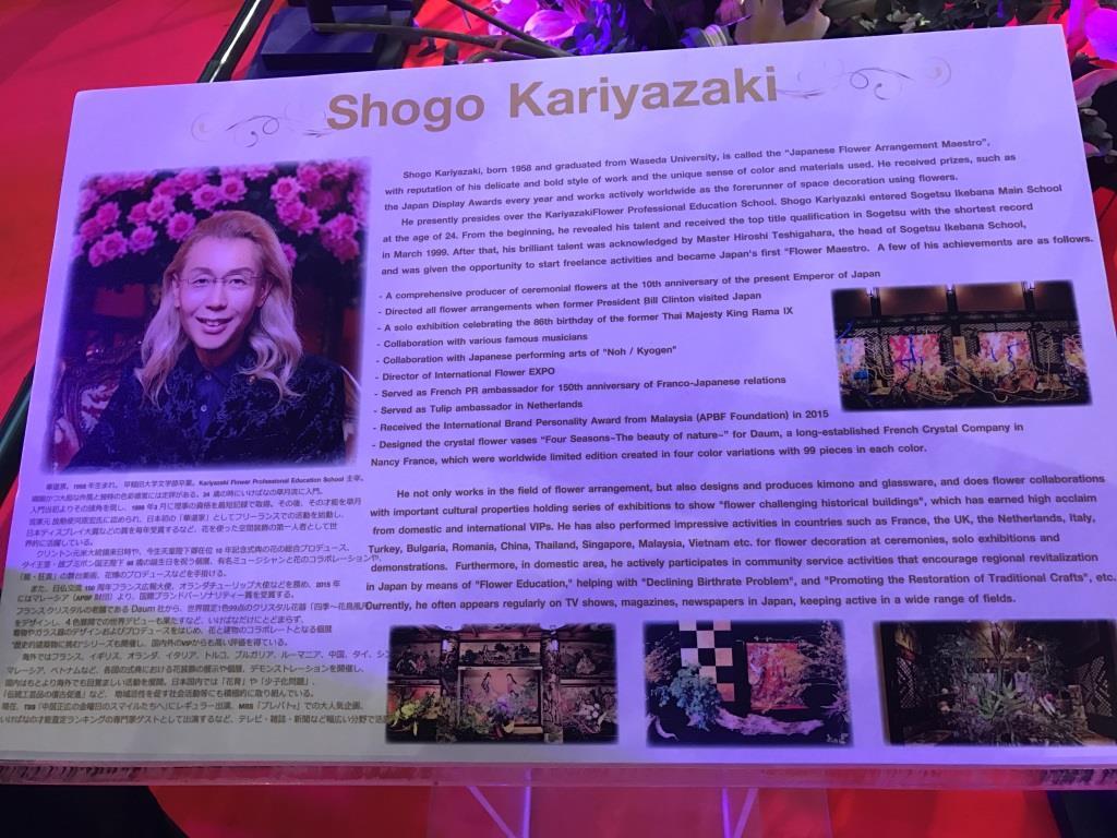 kariyazaki (2).JPG