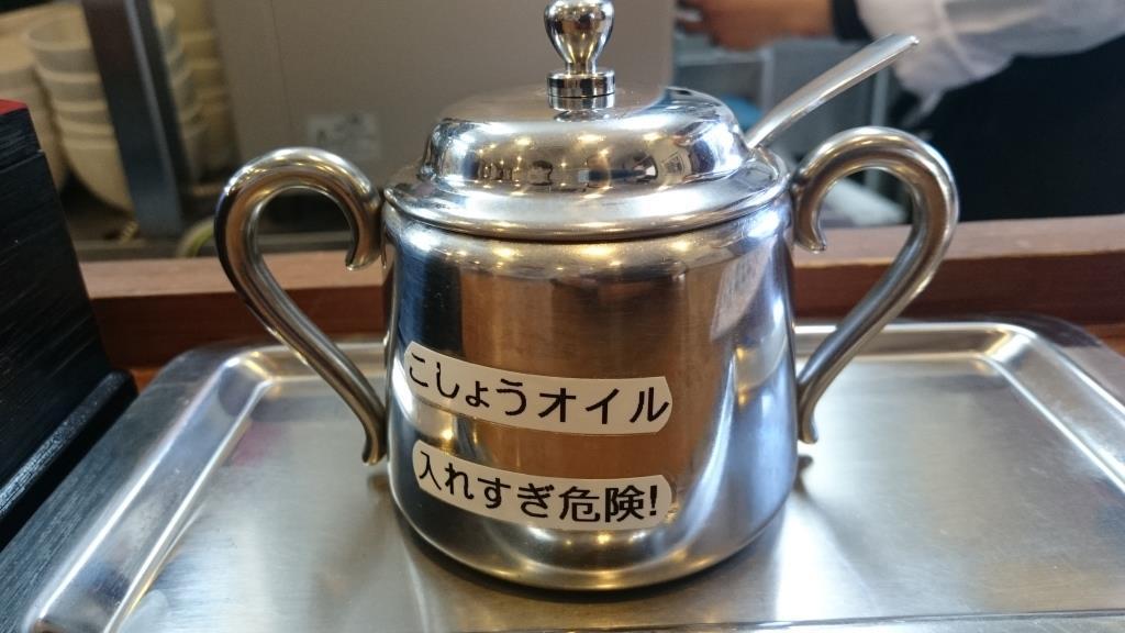 kataguruma4.JPG