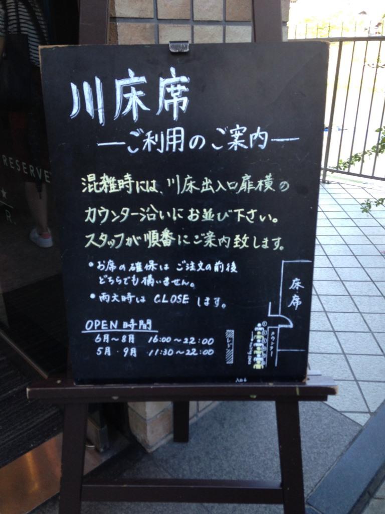 kawadoko sutaba.jpg