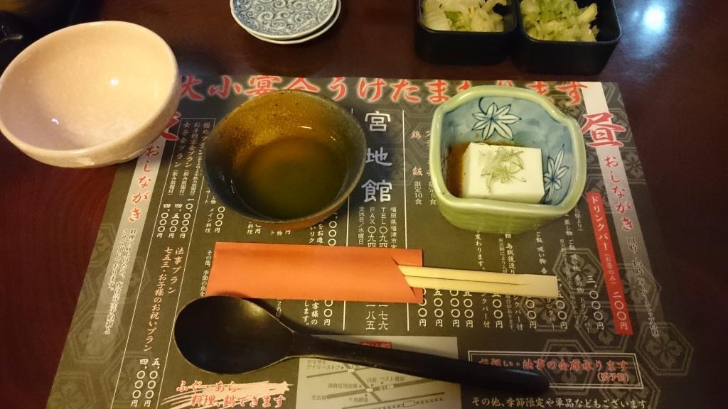 miyajidake3.JPG
