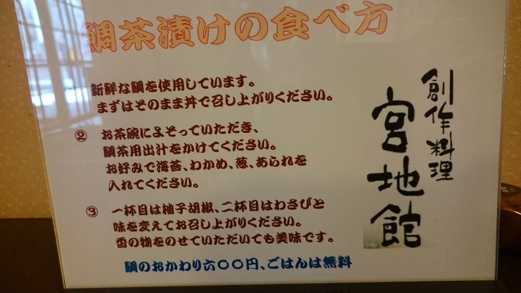miyajidake4.JPG
