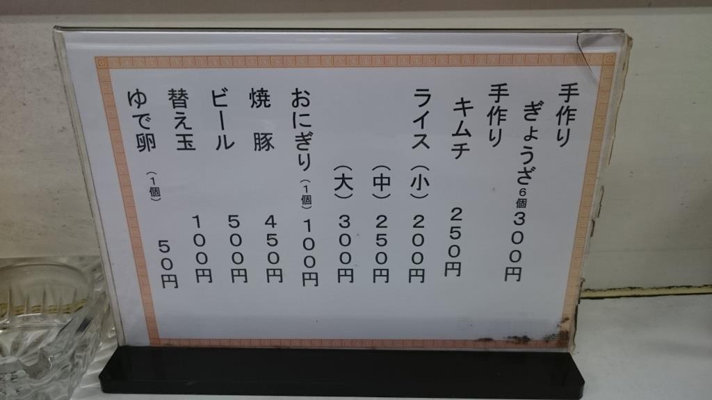 tentennoyuu4.JPG